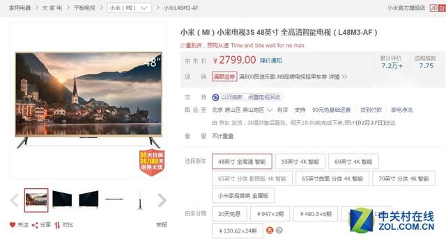 电视猛降榜43超清舞蹈降至2499元(全文)_T视频教学家电视梦想大图片