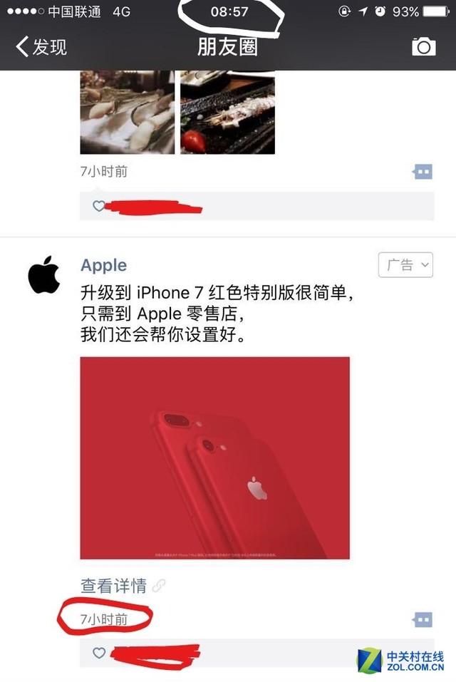 当三星发布S8时,苹果竟然在干这个...