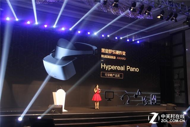 潜力无限 HYPEREAL Pano荣获2017黑金奖