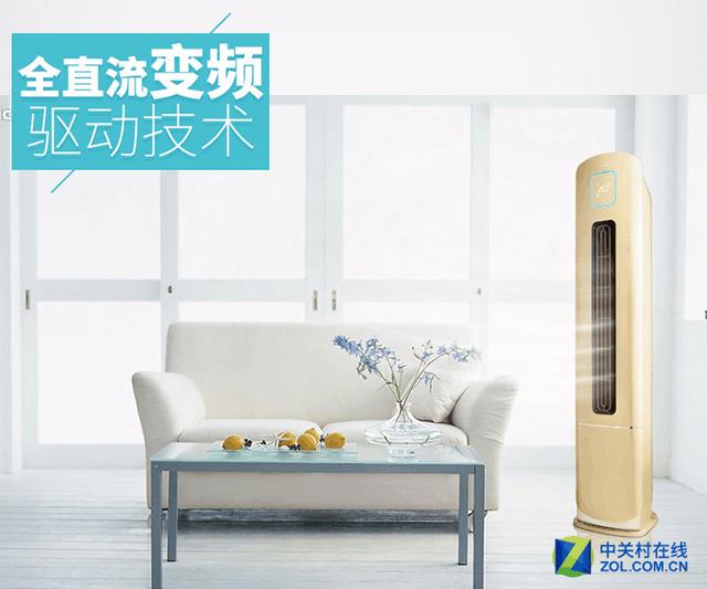 远程操控智享生活 海信柜式空调再掀低价潮