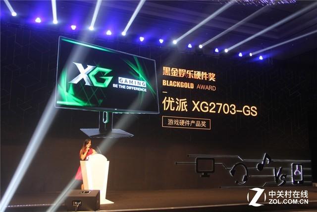 电竞皇者 优派XG2703-GS荣获2017黑金奖