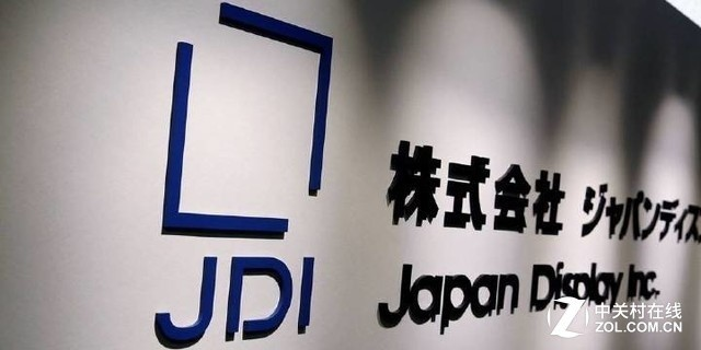 日本JDI寻求资助 京东方或成为合作伙伴