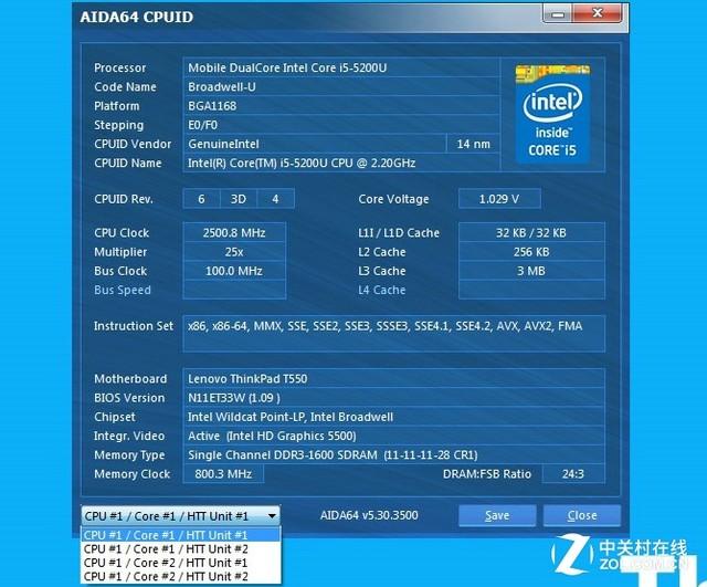 大屏独显商务笔记本 ThinkPad T550评测