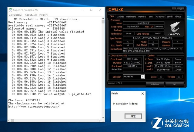 十核稳超4.8GHz Intel酷睿i9-7900X首测