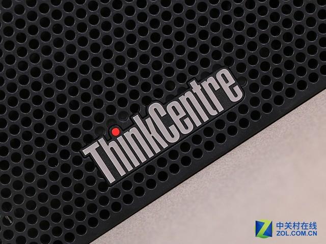 以思考进化时代 ThinkCentre E75s评测