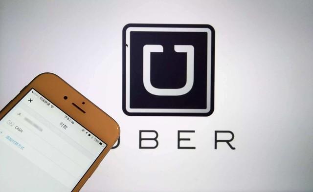 Uber暗中收集对手公司数据 或陷官司泥潭