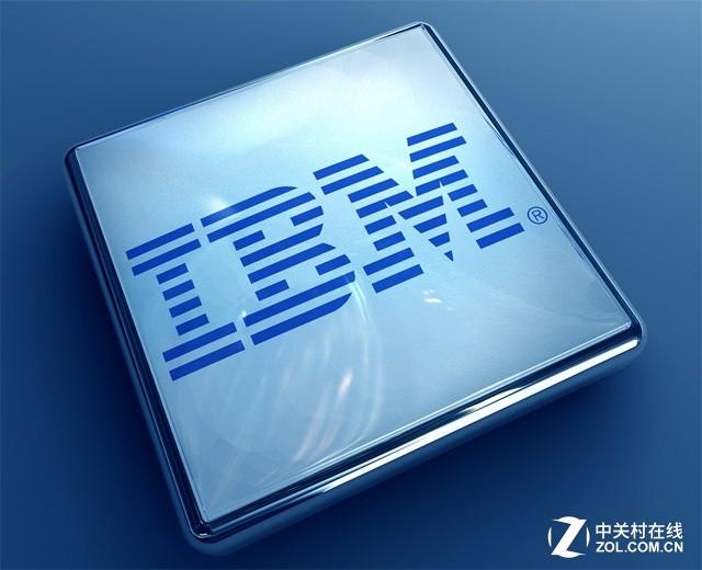 IBM再次出手,蓝色巨人收购蓝色巨狼