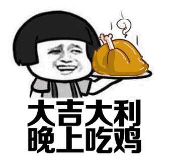 游戏装备与时俱进 Z370电竞平台助你吃鸡