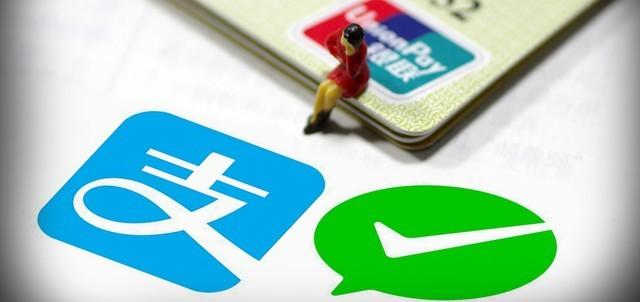 中国无现金支付排名第六 煎饼阿姨不服