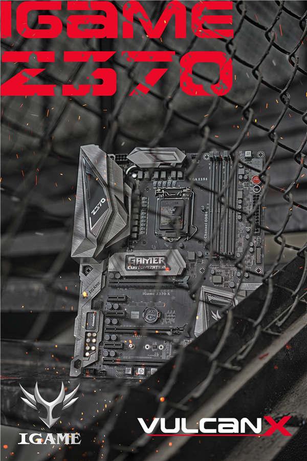 iGameZ370主板首秀 再一次惊艳眼球