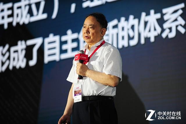 首届C3安全峰会暨中国云安全峰会正式开幕