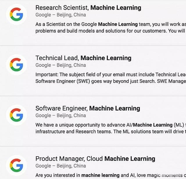 谷歌招募技术员岗位 在北京组建AI团队