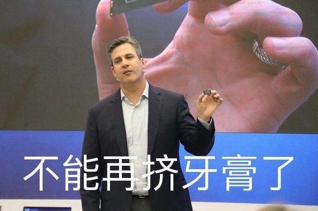 Intel哭晕:我真没用牙膏散热!