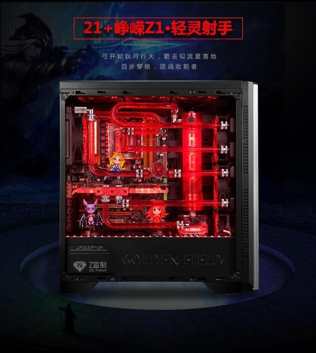 金河田峥嵘Z3来袭 打造畅快游戏体验