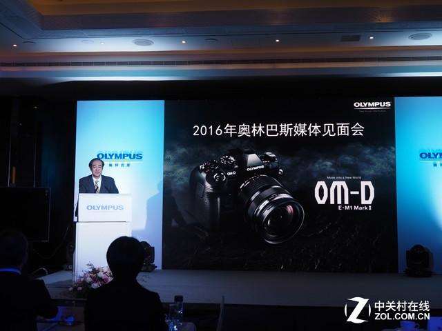 奥林巴斯在中国正式发布E-M1 Mark II