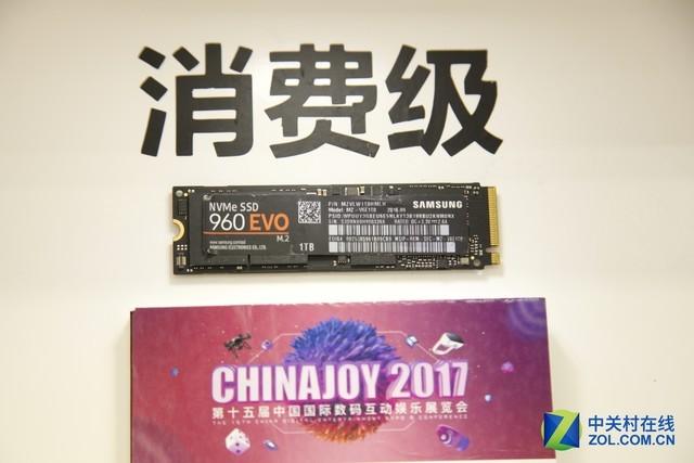 不容错过 三星存储ChinaJoy展台全览