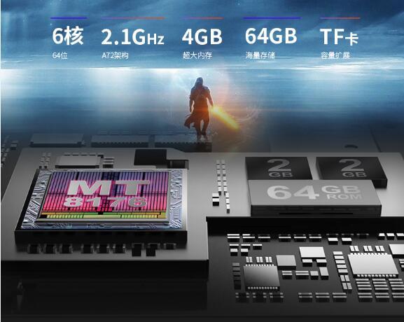 """专属游戏新机 台电平板T8新机""""驾到"""""""