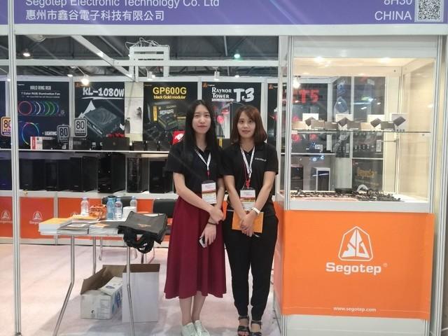 鑫谷香港电子展荣获环球资源分析师推荐
