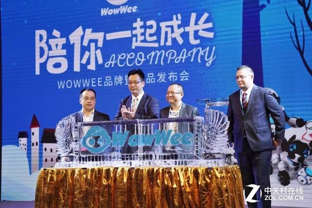 WowWee正式登陆中国 带你畅享智能玩具盛宴