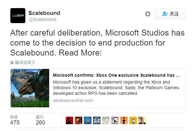 微软ARPG大作《无限边境》已停止研发