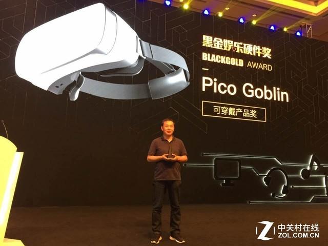 Pico携手顺网 CJ开启VR网吧2.0时代