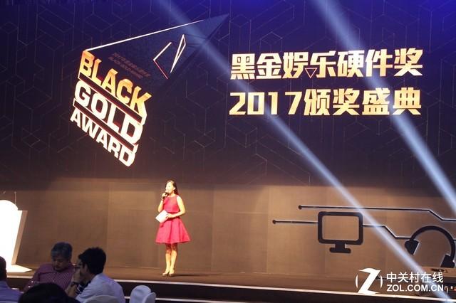 1MORE电竞耳机荣膺2017黑金娱乐硬件奖