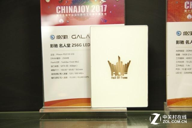 CJ2017:专访影驰科技市场部经理王进