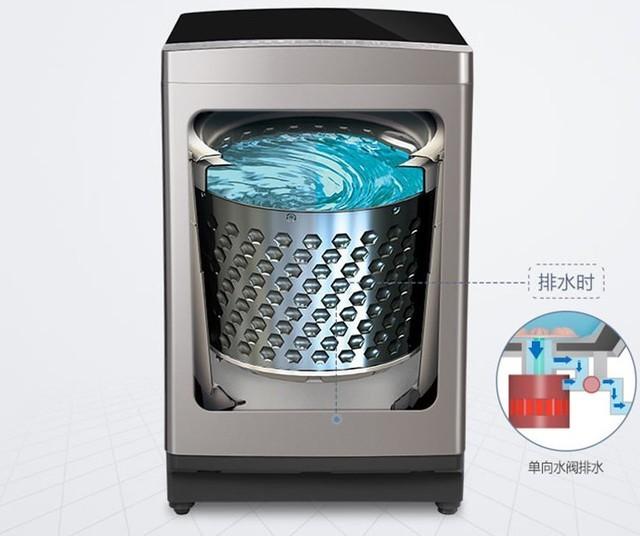 从此告别污水洗衣!TCL免污洗衣机尽享洁净