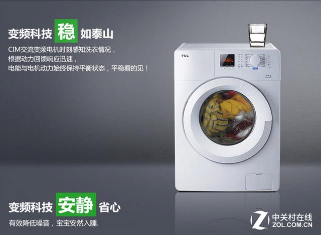 德国工艺 tcl变频滚筒洗衣机售价2199元