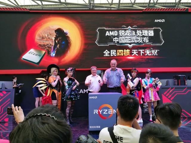 AMD 在ChinaJoy上举办锐龙3处理器发布仪式