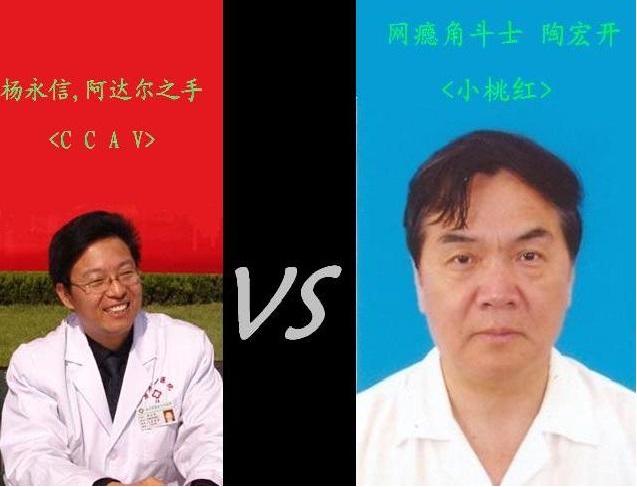 杨�9a�_游戏周报:战地1火爆 陶叫兽大战杨叫兽
