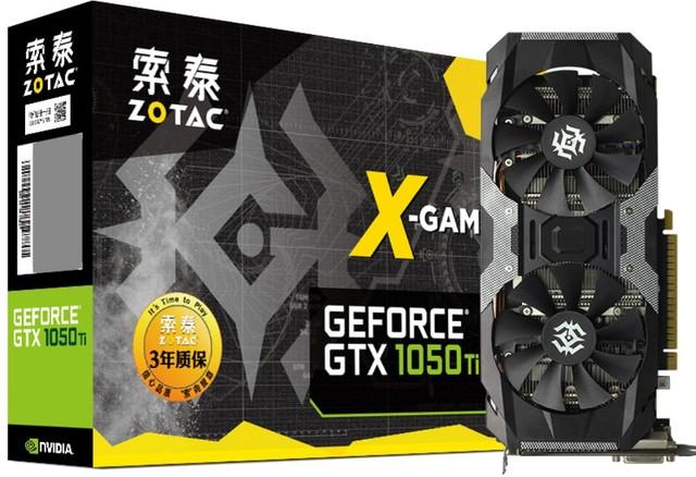 索泰1050Ti X-GAMING京东开售仅1199元!