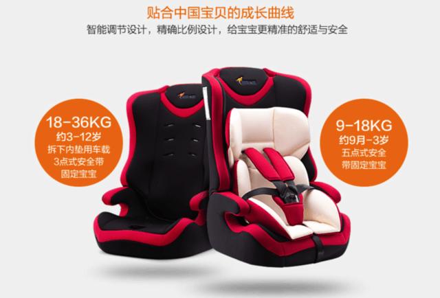 晒娃不如买座椅 贝贝卡西安全儿童座椅