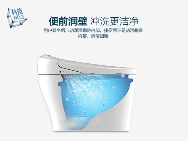 卫玺马桶新品发售 引领女性健康洗护新体验