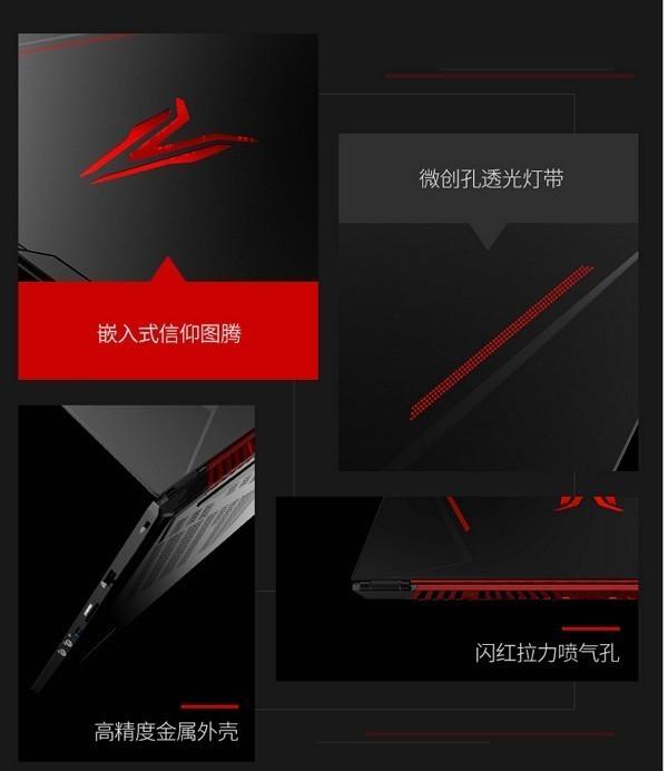 千呼万唤始出来-炫龙耀9000正式上架预售