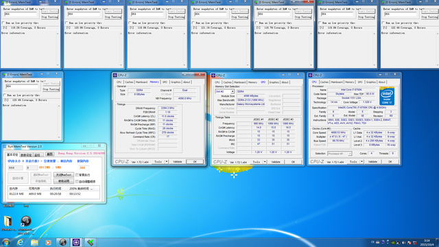 时序频率最优配合,影驰GAMER DDR4-2133内存初测