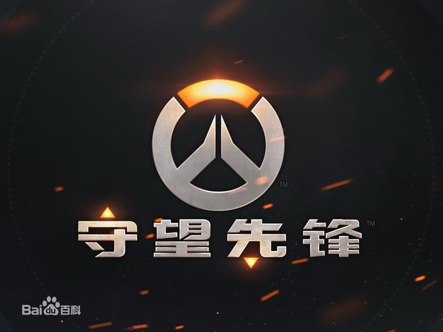 暴雪首款团队射击游戏守望先锋游戏介绍