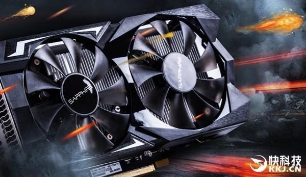 AMD RX 560D显卡全面上市:849元起