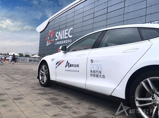极车公社携产品出征未来汽车开发者大会