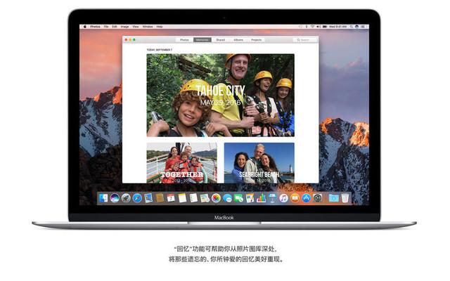 Siri如约现身 macOS正式面向用户启升级