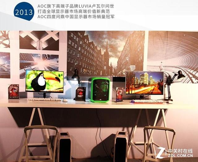 连续七年问鼎显示器市场 回顾AOC发展史