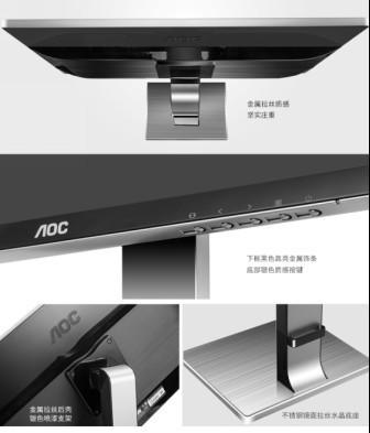 卢瓦尔LV273HQPX显示器 人性化设计体验