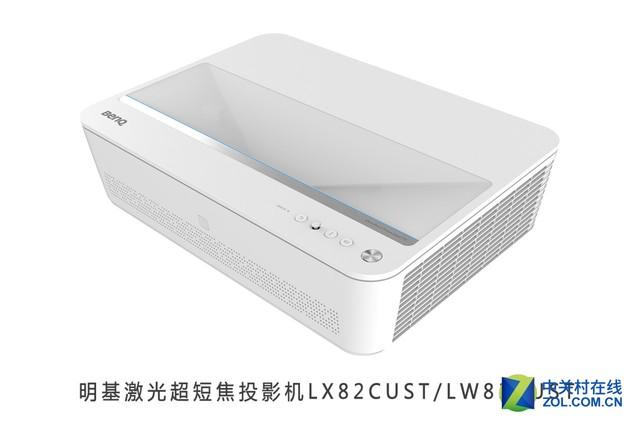 超短焦激光+防尘 明基发布教育投影新品