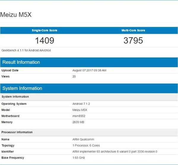 魅族M5X将采用全面屏设计 搭载骁龙650