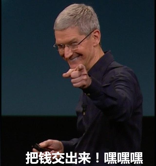 科技乱谈琴:阿里苹果狂敛财 不信看财报