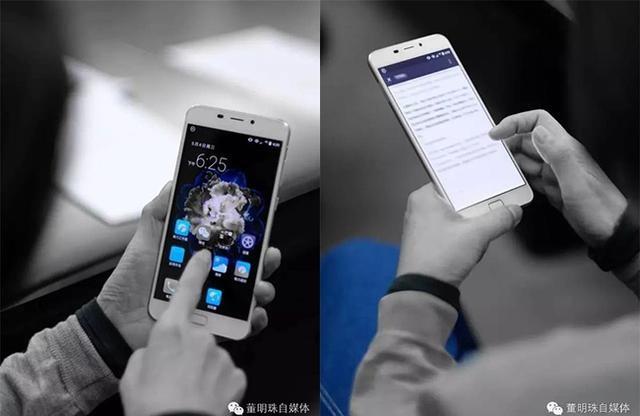 格力手机2代真机曝光:魅族OPPO要哭?