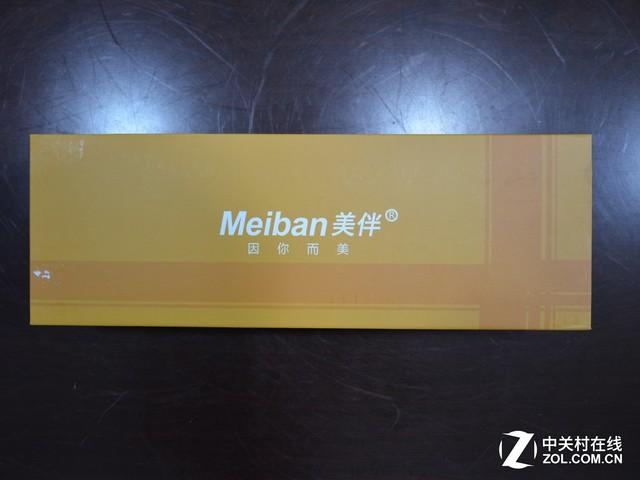 微信定位接人 美伴M50智能云镜线下促销