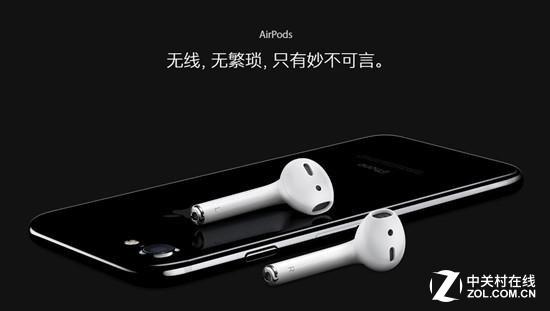 """入手iPhone7之前 先来看看它的这些""""门"""""""