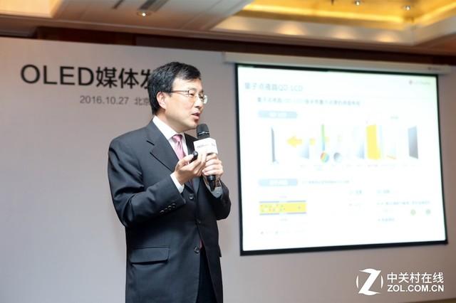 LG Display:OLED将一统显示产业市场