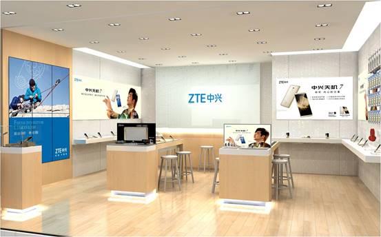 中兴抢占巴蜀市场 官方体验店在成都开业